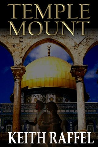 Temple Mount 16 (fullsize)