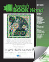 Jbw244_cover